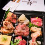 肉割烹バルNAMAIKI    〜TAKEOUT〜